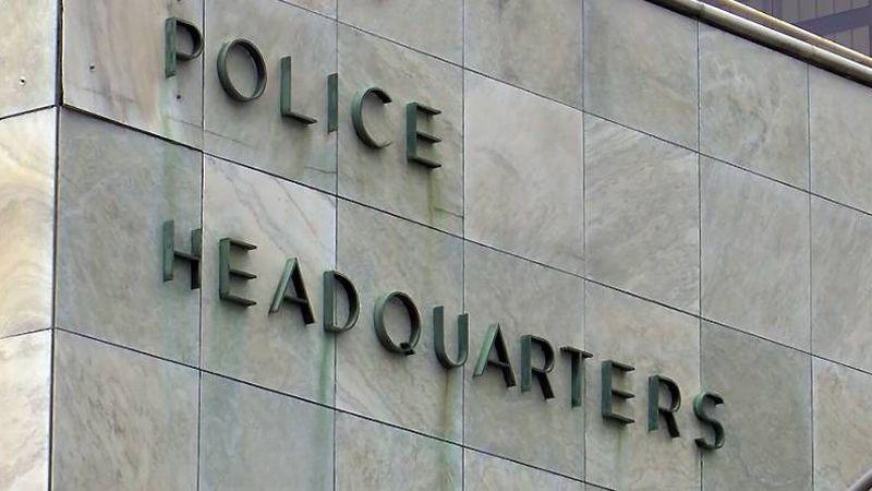Louisville Metro Police Department headquarters